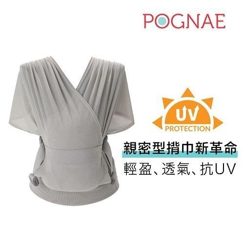 Pognae Step One Air 抗UV 包覆式新生兒揹巾-銀河灰(一件式揹巾)[衛立兒生活館]