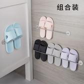 浴室置物架-拖鞋架壁掛牆壁掛式免打孔衛生間置物架掛牆門後廁所收納架子