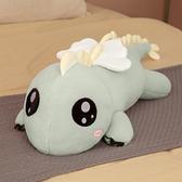 公仔 大號恐龍公仔毛絨玩具玩偶床上睡覺超軟抱枕布偶娃娃女孩生日禮物【幸福小屋】