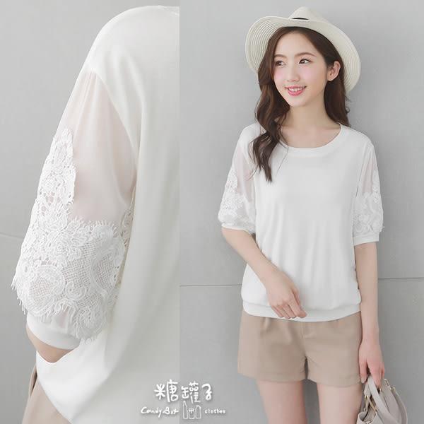 【五折價$399】糖罐子雪紡緹花袖素面上衣→預購【E53387】