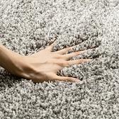 北歐純色地毯客廳臥室榻榻米床邊毯滿鋪墊【步行者戶外生活館】