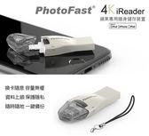 現貨免運 PhotoFast 蘋果4K iReader讀卡機(不含記憶卡) USB 3.1 IPHONE IPAD專用