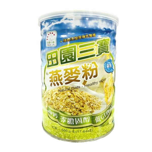 【良食生活】田園三寶燕麥奶500g■低GI■全素