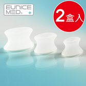 """2盒入 """"康譜"""" 肢體護具 (未滅菌) EuniceMed 矽膠腳趾分隔墊 拇指外翻 (CPF-1502)"""