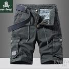 2021夏季工裝短褲男士新款寬鬆直筒休閒五分褲夏天大碼中褲子 快速出貨