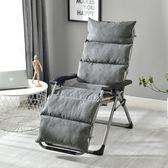 秋冬季可拆洗藤椅折疊躺椅墊連體坐墊搖椅靠墊背一體毛絨通用墊子