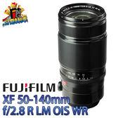 【24期0利率】平輸貨 Fujifilm XF 50-140mm F2.8 R LM OIS WR 保固一年 W