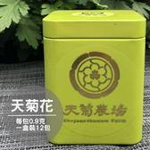 自然農法天菊茶包0.9g x12袋