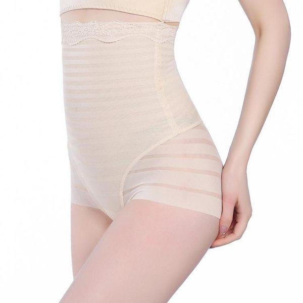 夏季高腰產后收腹內褲 塑身褲束腰提臀無痕內褲薄款女《小師妹》yf545