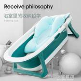 寶寶浴盆嬰兒洗澡盆可折疊新生兒用品大號可坐躺小孩兒童浴桶CY『小淇嚴選』