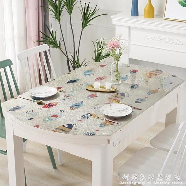 橢圓形餐桌布可摺疊伸縮桌墊透明軟塑料玻璃防水防燙防油免洗桌布 科炫數位