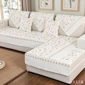 沙發墊刺繡防滑布藝簡約現代沙發套巾四季通用沙發罩全蓋 DR21523【Rose中大尺碼】