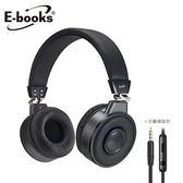 E-books爵士風耳罩式耳機S85【愛買】