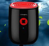 家用迷你除濕機抽濕器地下室去潮濕機除濕器干燥抽濕機LX220V