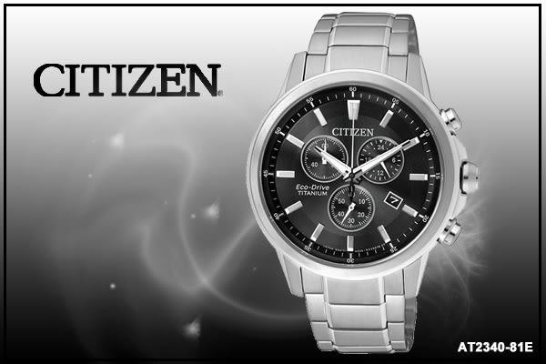 【時間道】[CITIZEN。錶]星辰 紳士品格三眼時尚腕錶 / 黑面鋼 (AT2340-81E)免運費