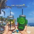 梅森杯 創意小清新仙人掌造型吸管玻璃水杯夏季家用果汁冷飲梅森公雞杯子【萬聖夜來臨】