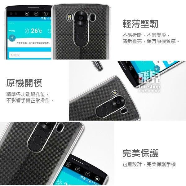 【妃凡】晶瑩剔透!LG V10 手機保護殼 透明殼 水晶殼 硬殼 手機殼 手機套 保護套