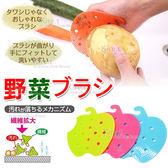 【超值4入】kiret 多功能蔬果清潔刷-開瓶器 隔熱墊 多色隨機