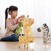 3D立體拼圖 動物模型兒童手工制作紙質DIY早教益智積木玩具-奇幻樂園