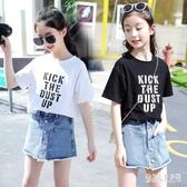 女童夏裝t恤2020新款洋氣韓版大童棉質寬鬆短袖兒童半袖體恤上衣 TR1420『俏美人大尺碼』