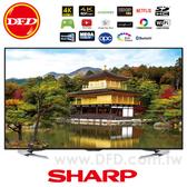 現貨 SHARP 夏普 電視 LC-65U35MT 65吋 液晶電視 AQUOS 4K Ultra HD TV 公司貨 免費宅配到府