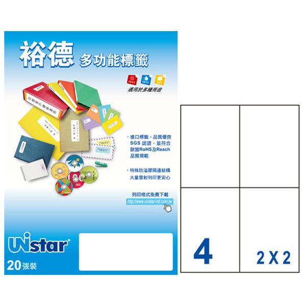 裕德 編號(50) US4676 多功能白色標籤4格(105x148mm)