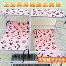 貓籠平臺墊子可固定毯子冬季貓咪四季毛毯睡覺用貓墊定做夏天涼席 快速出貨