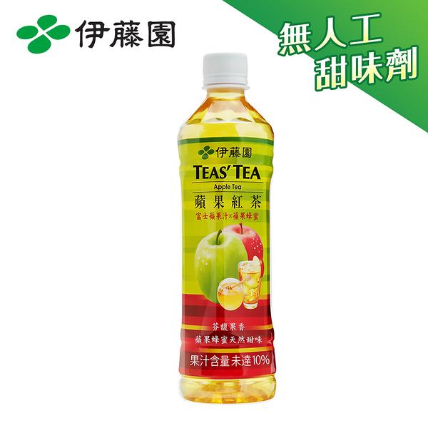 伊藤園 TEAS'TEA 蘋果紅茶 PET530mL (24瓶/箱) |飲食生活家