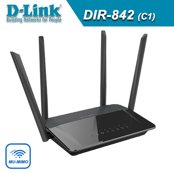 【免運費】D-Link 友訊 DIR-842-C Wireless AC1200 MU-MIMO 雙頻 Gigabit 無線路由器