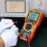 多功能萬用表數字高精度電容表智能防燒電流表數顯式萬能表  SMY9026  TW【KIKIKOKO】