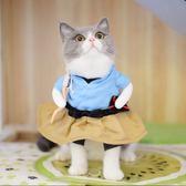 寵物變身裝貓衣服浦島太郎泰迪狗搞笑娛樂服英短暹羅貓咪直立裝 全館免運