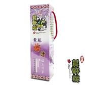 【晨軒梅】紫蘇梅汁 500ml