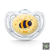 安撫奶嘴 德國NUK硅膠安撫奶嘴NUK舒適型硅膠安撫奶嘴0-6個月 NUK安撫奶嘴 交換禮物