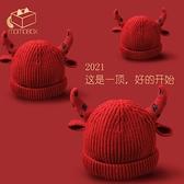 嬰幼兒童帽 寶寶帽子可愛超萌秋冬護耳帽2021新款洋氣時尚嬰兒針織帽 優拓