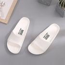 91025 流線活力室外拖鞋-白25