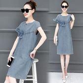 大碼荷葉邊牛仔洋裝 連身裙女夏季2019新款韓版寬鬆氣質中長款裙 BT10494【大尺碼女王】