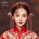 新娘頭飾中式婚禮紅色鳳冠古裝髮飾套裝結婚飾品秀禾服敬酒服配飾 LJ9089【極致男人】