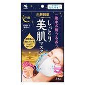 日本小林口罩 濕潤美肌夜用口罩 寬鬆版型 ML 尺寸1包(3個)