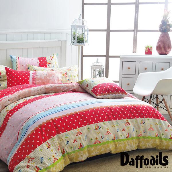 Daffodils《帕紗蒂娜》單人二件式純棉枕套床包組.精梳純棉/台灣精製