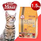 好康優惠 莫比Mobby 成貓無穀配方 鱒魚馬鈴薯 1.5kg