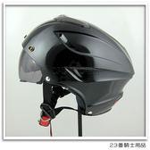 【GP-5 027 雙層遮陽鏡片 雪帽 素色 亮黑】半罩、內襯全可拆、送鏡片