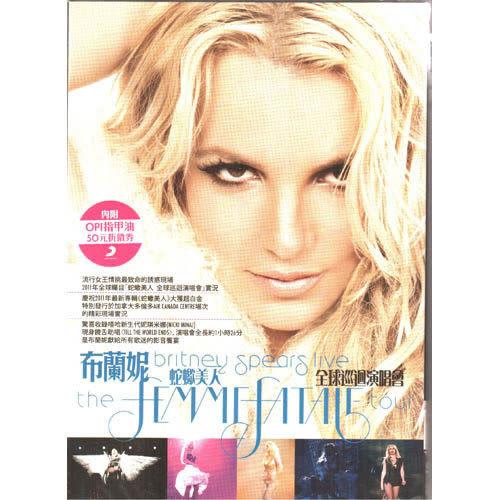 布蘭妮 蛇蠍美人 全球巡迴演唱會 DVD Britney Spears Live The Femme Fatale To