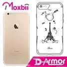 【65折特賣】Moxbii iPhone 7 Plus D-Armor 極空戰甲 軍規級防撞光雕保護殼-巴黎異想