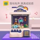 扭蛋機 抓娃娃機小型家用投幣迷你兒童夾公仔寶寶糖果扭蛋游戲機玩具 快速出貨YJT