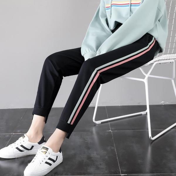 2021春季運動褲女士寬鬆條紋休閑長褲女褲子潮ins韓版顯瘦蘿卜褲 茱莉亞