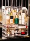 桌面收納盒 網紅透明防塵化妝品收納盒大容量桌面口紅首飾整理抽屜式置物架女 JD寶貝計畫