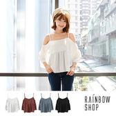 現貨-細肩垂袖露肩雪紡上衣-L-Rainbow【A36500】
