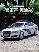 警車玩具車 仿真汽車模型消防車 兒童合金回力車救護車男孩警察車