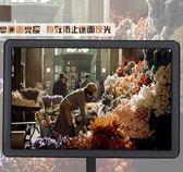 手機激光放大鏡投影幕熒幕支架家用寸電新潮 BF2121『男神港灣』