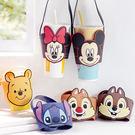 迪士尼矽膠飲料杯環保提袋 飲料袋 水壺提袋 手搖杯提袋